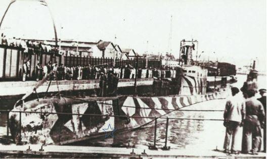 BORDEAUX - 1941- Bassin à flot le sous-marin ARCHIMEDE.